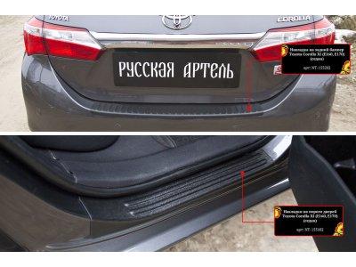 Защитный комплект (накладки на пороги и бампер) Toyota Corolla (седан) 2012-2015