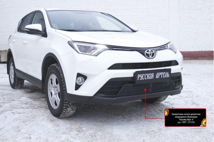 Пластиковая сетка в передний бампер Toyota Rav4 2015-