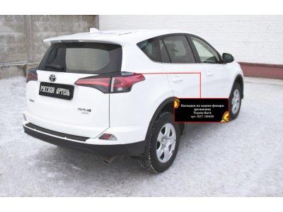Накладки на задние фонари Toyota Rav4 2015-