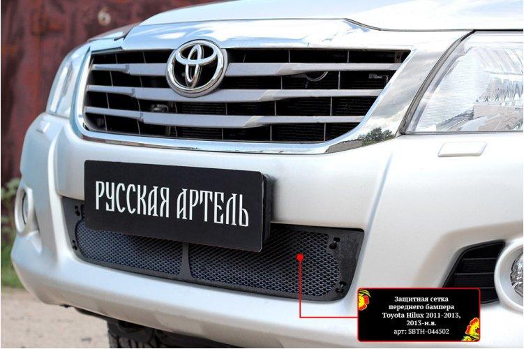Защитная сетка бампера Тойота Хайлюкс 2013-