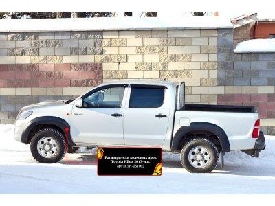 Расширители арок колес Toyota HiLux 2013-