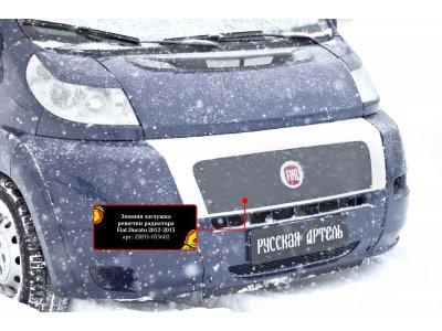 Заглушка (зимняя) решетки радиатора Фиат Дукато 2012-