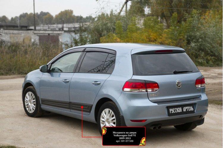 Молдинги для дверей Volkswagen Golf VI 2009-
