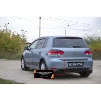 Накладка на бампер для Volkswagen Golf 6
