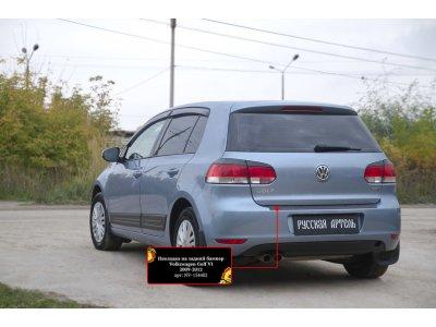 Накладка на бампер для Volkswagen Golf 6