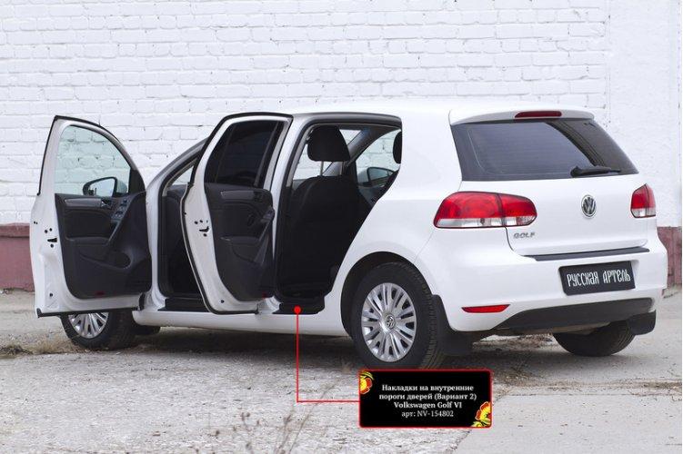 Накладки на пороги дверей (Вариант 2) Volkswagen Golf 2009-2012