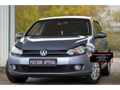 Реснички на передние фары Volkswagen Golf 6