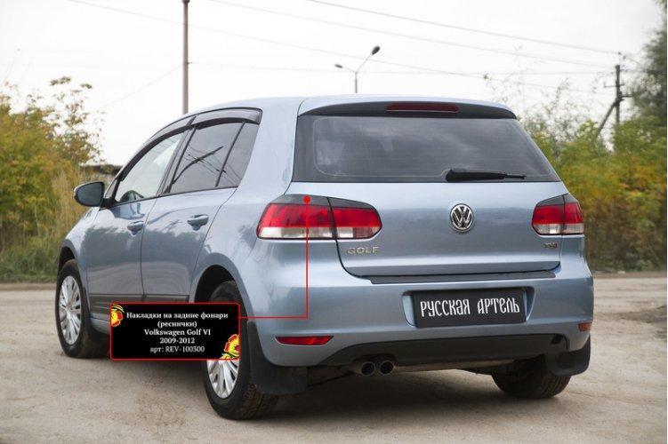 Реснички на задние фонари Volkswagen Golf 6