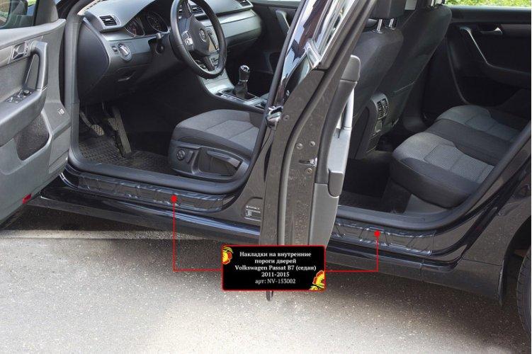 Накладки на пороги Volkswagen Passat В7 2011-