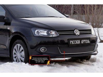 Заглушка (накладка) бампера Volkswagen Polo V в комплектации Highline