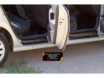Накладки на пороги дверей  Volkswagen Polo 6 2017-