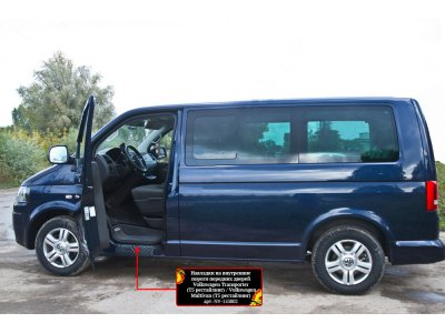 Накладки на пороги Volkswagen Multivan (T5 рестайлинг)