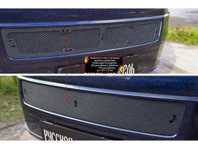 Пластиковая сетка + заглушка в бампер Фольксваген Транспортер (Т5 рестаил)
