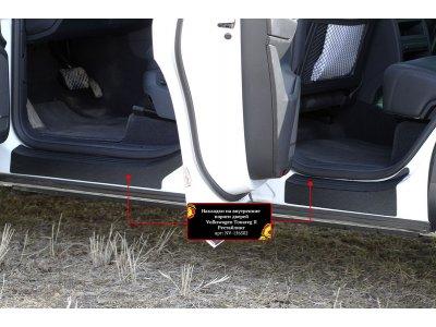 Накладки на пороги дверей Volkswagen Touareg 2014-