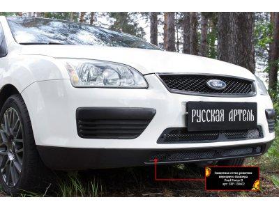 Пластиковая сетка в бампер Ford Focus II 2005-2008