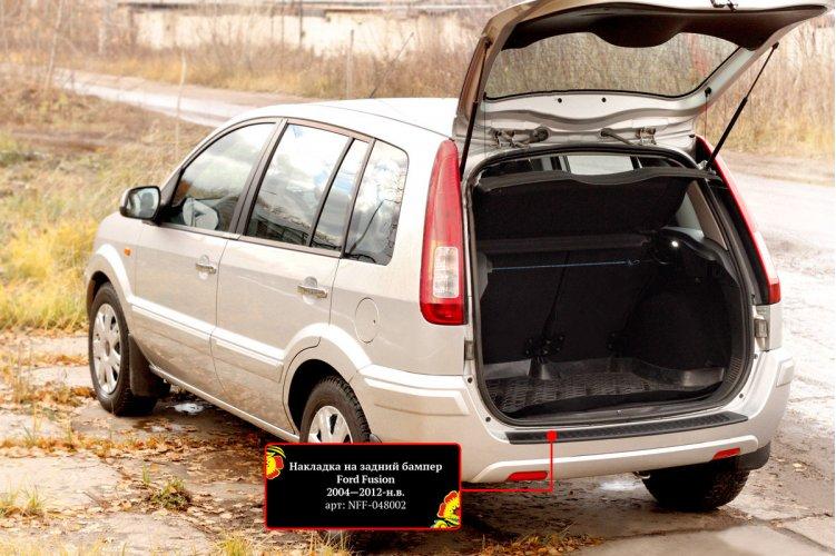 Накладка заднего бампера Ford Fusion 2005-