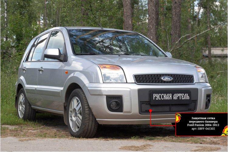 Защитная сетка бампера Ford Fusion 2004-2012