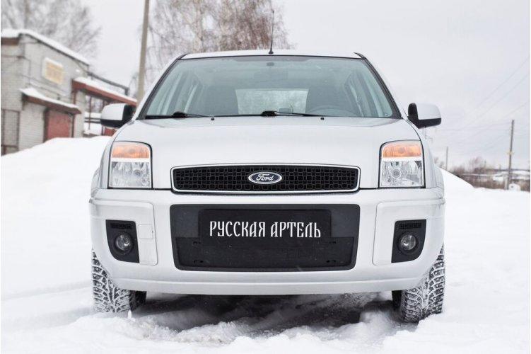 Зимняя заглушка бампера Ford Fusion 2004-2012