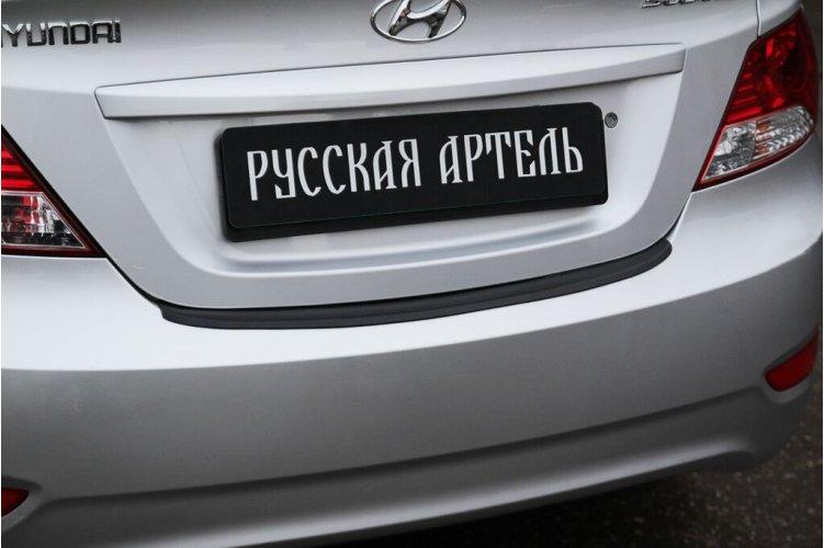 Накладка на бампер Hyundai Solaris 2010-2014
