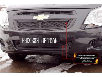 Пластиковые сетки для Chevrolet Cobalt (седан)