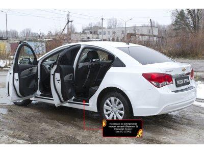 Накладки на пороги дверей для Chevrolet Cruze