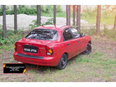 Накладка для заднего бампера Chevrolet Lanos 2005-