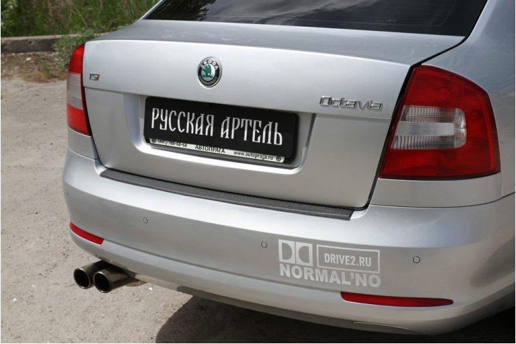 Накладка на бампер (задний) Skoda Octavia 2008-