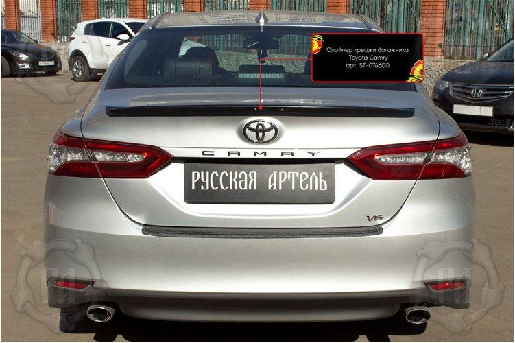 Лип-спойлер багажника Toyota Camry XV70 2017-