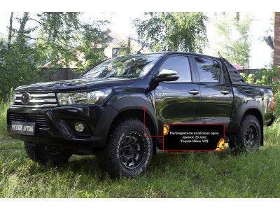 Расширители арок для Toyota Hilux 2015-
