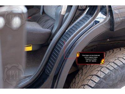 Накладки на задние арки Toyota LC Prado 120 2003-2009