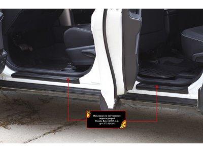 Накладки на пороги дверей Тойота Рав 4 2013-2015