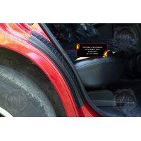 Накладки внутренние части задних арок Toyota Rav4 2011-