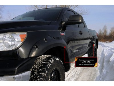 Расширители колесных арок Toyota Tundra 2007-2013
