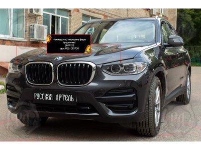 Реснички на передние фары BMW X3 2018-