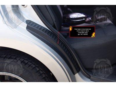 Пластиковые накладки на задние арки для Chevrolet Aveo 2007-