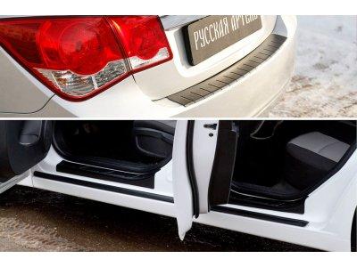Защитный комплект (накладки на пороги и бампер) Chevrolet Cruze 2009-2011