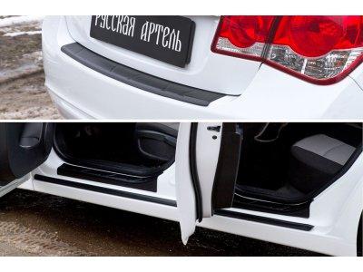 Защитный комплект (накладки на пороги и бампер) Chevrolet Cruze 2012-2014
