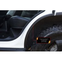 Защитные накладки на части задних арок Chevrolet Niva Bertone 2009-