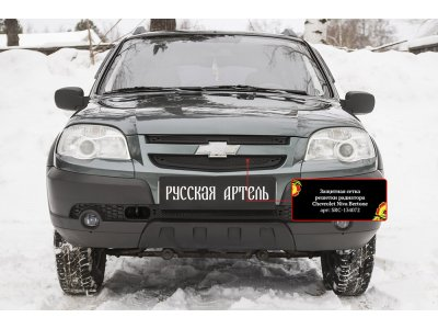 Пластиковая сетка в радиатор для Chevrolet Niva Bertone 2009-