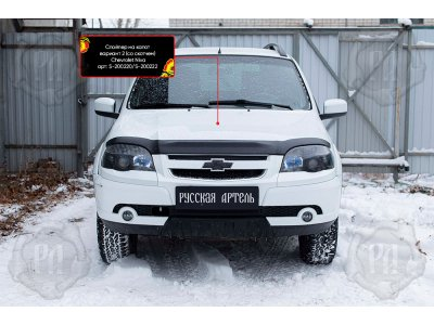 Спойлер дефлектор №2 без скотча для Chevrolet Niva Bertone 2009-2019