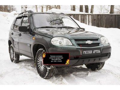 Зимняя заглушка на решетку радиатора Chevrolet Niva Bertone 2009-