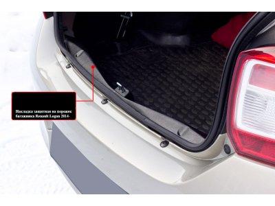 Накладка на порожек багажника Рено Логан 2014-2017