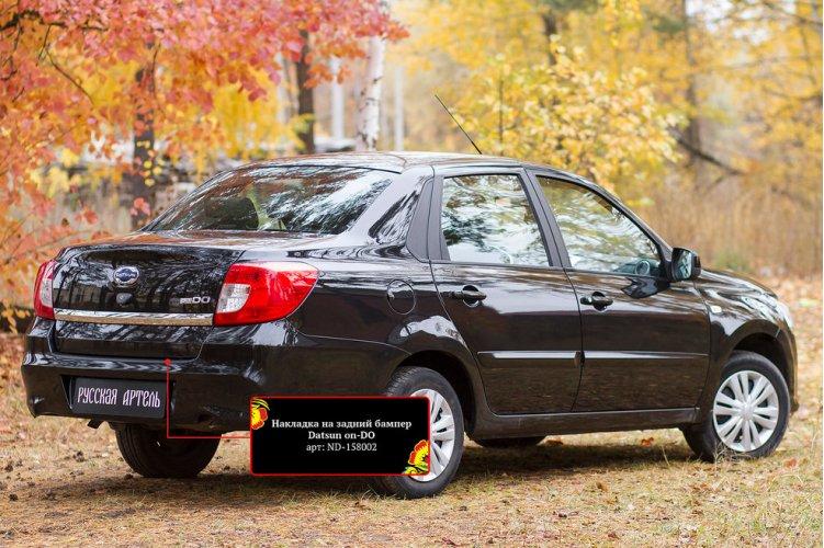 Декоративная накладка на бампер Datsun on-DO 2014-