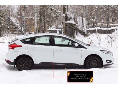 Молдинги на боковые двери Ford Focus III 2014-