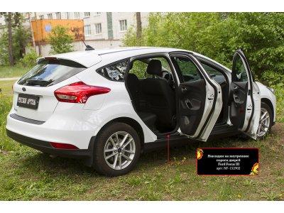 Накладки на внутренние пороги дверей Ford Focus 3 2014-