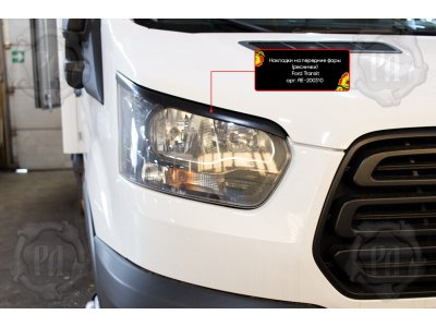 Реснички на передние фары Ford Transit 2014-