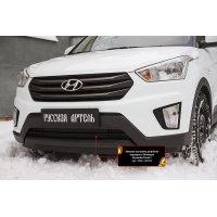 Зимняя заглушка в бампер Hyundai Creta I 2016-