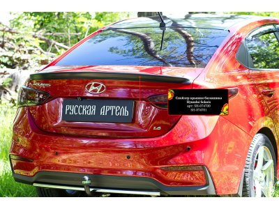 Лип-спойлер багажника Hyundai Solaris седан 2017-