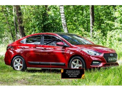 Молдинги (накладки) на двери Hyundai Solaris седан