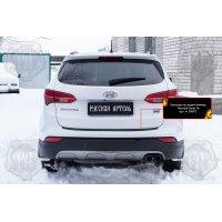 Накладка на бампер Hyundai Santa Fe 3 2013-2015